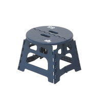 (LOGOS)ロゴス パタントテーブルMARU(ネイビ) :アウトドア アウトドア用品 アウトドアー 用品 アウトドアグッズ キャンプ キャンプ用品の画像