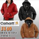 【Carhartt】J140 カーハート ダックアクティブフードジャケット キルトフランネルラインMen's Duck Active Jacket Quilte...
