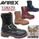【AVIREX】★送料無料★AV2100 YAMATO ヤマトレザー エンジニア サイドジップブーツレ