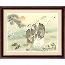 額絵 日本画[慶祝画] 【高砂】 [F6] [伊藤渓山] [G4-BT031-F6]【代引き不可】