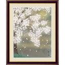 額絵 日本画[花鳥画]春飾り 【三日月夜桜】 [F4] [森山観月] [G4-BK060-F4]【代引き不可】