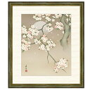 日本画 西尾香悦 夜桜(よざくら) F8 花鳥画 春飾り [g4-bk104-F8] インテリア