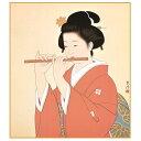 色紙絵 伝統の美人画 【笛を吹く娘】 清水玄澄 [K7-001]【代引き不可】
