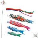 [徳永][鯉のぼり]庭園用[ガーデンセット](杭打込式)ポールフルセット[3m鯉4匹][金太郎ゴールド鯉][金太郎付][五色吹流し][日本の伝統文化][こいのぼり]