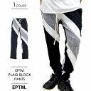 【送料無料】エピトミ EPTM PLAID BLOCK TRACK PANTS トラックパンツ ジャージパンツ パンツ ボトムス ロングパンツ メンズ レディース