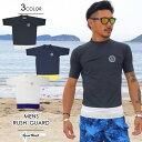 ラッシュガード 半袖 メンズ AQA (エーキューエー) シーラックス ラッシュ 水着 UVブロック 紫外線防止 日焼け防止 リゾート 海外旅行