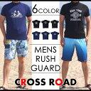 楽天CROSS ROAD クロスロードラッシュガード 半袖 英字 サーフプリント メンズ 水着 UVブロック 紫外線防止 日焼け防止 リゾート 海外旅行
