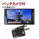 ルームミラーモニター バックカメラ付 9インチ「MM090A...