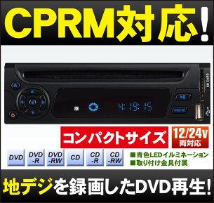 プレーヤー DreamMaker ポータブル ダッシュ