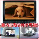 【動画あり】【ヘッドレストに取り付けて車内でDVD鑑賞】9インチ液晶ポータブルDVDプレーヤーCPR