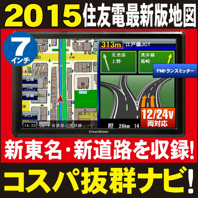 7 pn710b 2015 for Cross counter tv shirts