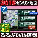 ■日本語説明書付■1年保証■るるぶ観光データ搭載■DC12V&DC24V対応カーナビ ポータブル