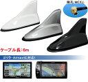 ポータブルナビ「ゴリラ・Gorilla・エアナビ・Airnavi」用シャークアンテナ「AN-MCXJ」