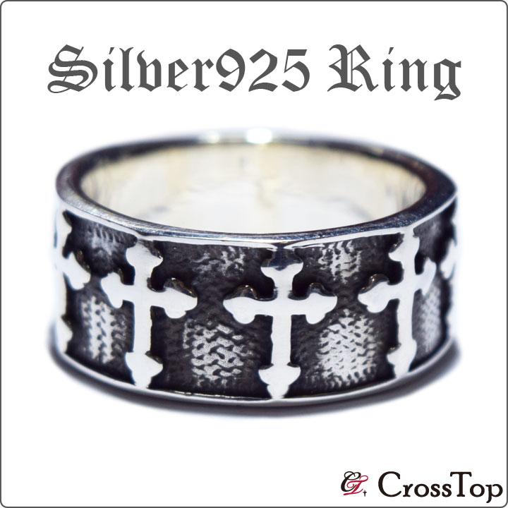クロス リング シルバー925 指輪 ゆびわ シルバーリング メンズ 男性 十字架 オシャレリング ファッション sv925 silver925 プレゼント 彼氏 夫 父の日 誕生日 ギフト対応 02P03Dec16 クロスがデザインされたシルバーリング!シルバー925のスタイリッシュなファッションリング