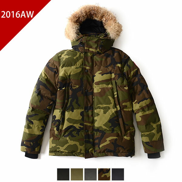 Canada Goose' jackets real