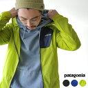 2018春夏新作 patagonia パタゴニア Men's Houdini Jacket メンズフーディニジャケット スポーティー アウトドアシェルジャケット ・24..