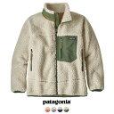 2018秋冬新作 patagonia パタゴニア Boy's Retro-X Jacket ボーイズ レトロX ジャケッ