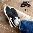 【ポイント最大38倍】ナイキ エスビー/NIKE SB ブレーザーロー BLAZER LOW GT ローカット スニーカー レースアップ スケートボード シューズ メンズ 靴 25.5cm-28.5cm 704939 0129