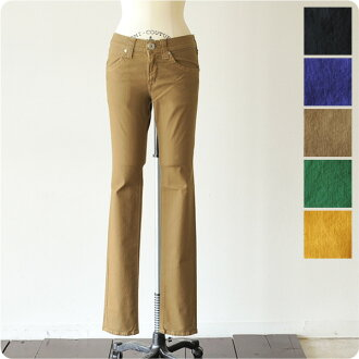 d.m.g(DMG) and Domingo stretch pants, color 13-667 t (5 colors) (SS, S, M, L)