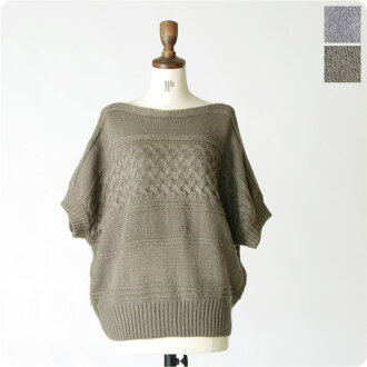 mizuiro ind. Blue India boat neck Dolman sleeve knit top & 4-22010 (2 colors) (free)