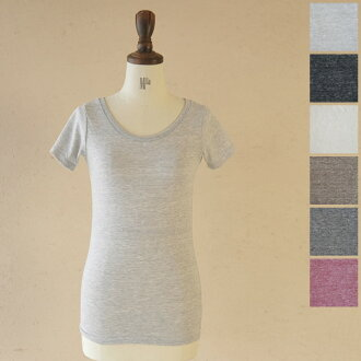 alternative alternative eco-heather scoop neck tee and エコヘザー Scoop Neck T shirt-tw6021 (6 colors) (M)
