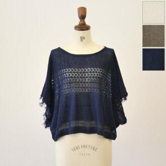 dualite デュアリティ 2way watermark crochet knit-2212003 (3 colors) (M)