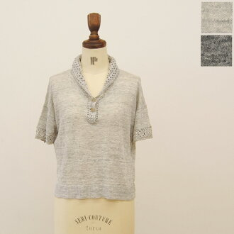 -soil soil-linen shawl collar pullover knit gnsl1203 (2 colors) (free)