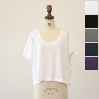 b h ビーアンドエイチ Dolman wide short T shirt-rdb11014 (5 colors) (M)