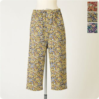 deep blue deep blue liberty pt stretch リラックスアンクル pants, 72058 (3 colors) (free)