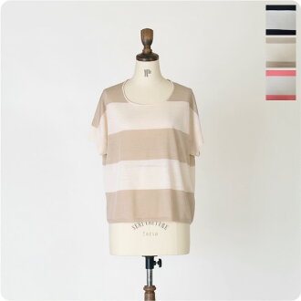 Grandma mama daughter Grandma, MOM and daughter ビッグボーダー pullover and gn310401 (3 colors) (M-L)