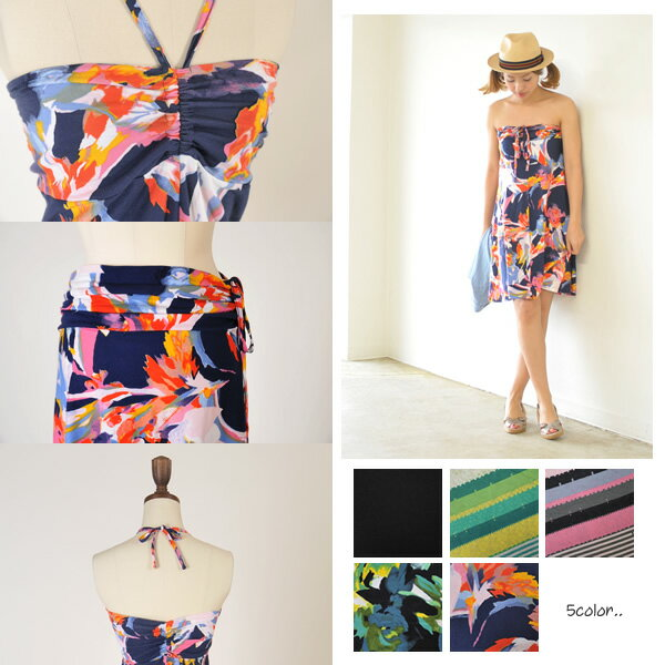 W'S Kamala Skirt 31
