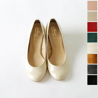 strict strict multi enamel pumps (8 colors)