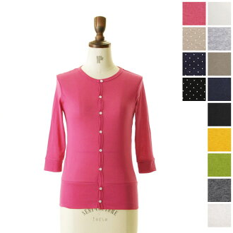 Crouka clock cotton f rice solids & dot Cardigan and 63050・66235 (total 13 colors) (M-L)