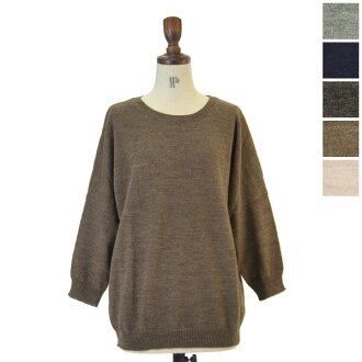 pyjama knitwear pyjamas knit wear BIG SWEATER and crew neck ワイドニット (5 colors) (free)