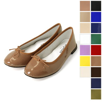 Repetto Repetto CENDRILLON and Sandy on enamel leather ballet shoes, v086v, vx 086 v (16 colours)