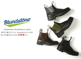 �����ͽ��9����ܡ�10���ܤ��Ϥ�ͽ���Blundstone�֥��ɥ��ȡ��󥵥��ɥ����֡��ġ�BS500��BS510��BS519��BS577(��4��)(unisex)��2014���ߡ�[10P05July14]��140705coupon100��