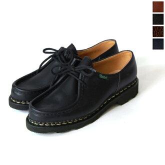 paraboot paraboot michael / Michael レザーチロリアン shoes, 721203, and 721204・088649 (3 colors)