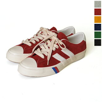 PRO-Keds process ROYAL PLUS 2013 / Royal plus line suede sneakers (6 colors) (unisex)