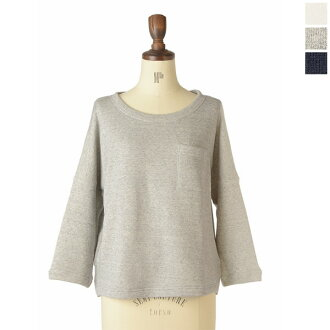 denicher デニシェ lyocell cotton pullover, ur-2733 (3 colors) (M)