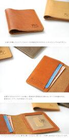 ILBISONTEイルビゾンテ二つ折りレザーパスケース・411619(全12色)(unisex)【2014春夏】