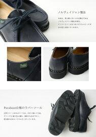 parabootパラブーツmichael/ミカエルレザーチロリアンシューズ・721203・721204・088649(全3色)