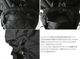 BACHバッハShield22/バックパック22L【2014秋冬】