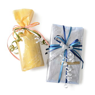 Chef's wrapping