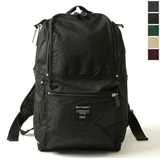 Marimekko Marimekko BUDDY / nylon backpack-52631-26994 (3 colors) (unisex)