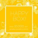 Happybox_10000