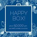 Happybox_50000
