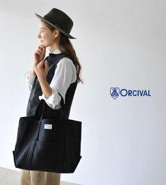 ORCIVALオーシバル/オーチバルメルトントートバッグ・rc-7058mwt(unisex)【2014秋冬】