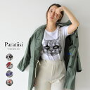 Paratiisi パラティッシ KATE TEE -STAR キャット ラメプリント ロック Tシャツ 猫 ・CA8SS-JE27 ・JE25 ・JE22 ・JE21【メール便可】 #0219