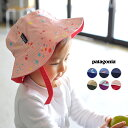 2018春夏新作 patagonia パタゴニア Baby Sun Bucket Hat ベビー サン バケツ ハット 帽子 ・66076 (Kids キッズ) 【メール便可】 #0227
