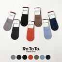 【SALE!20%OFF】RoToTo ロトトHIGH GAUGE FOOT COVER ハイゲージ フットカバー ソックス 靴下 ・R1082 【メール便可】#0608【セール】..